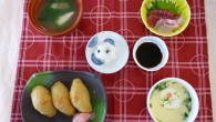 (昼食献立) ・いなり寿司 ・刺身(鯛・マグロ) ・茶碗蒸し ・潮汁(鯛) ・やぶれまんじゅう