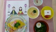 (昼食献立) ・押し寿司 ・豆乳の空也蒸し ・清汁(菜の花) ・ひなケーキ ・甘酒ゼリー